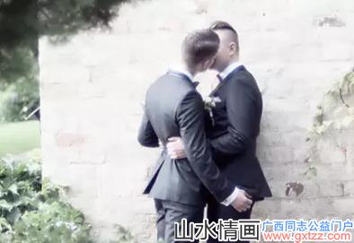 台湾新北市2月1日起开放同性伴侣注记