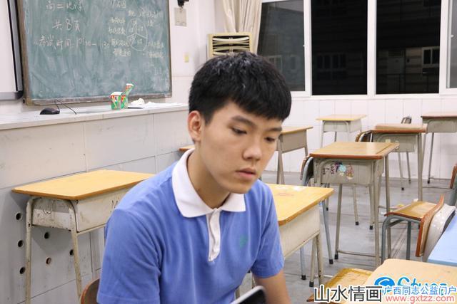 深圳学生:宝一外篮球帅哥戴旭智的专访