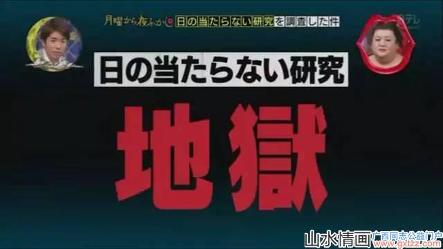 日本古代原来是这么对待同性恋的