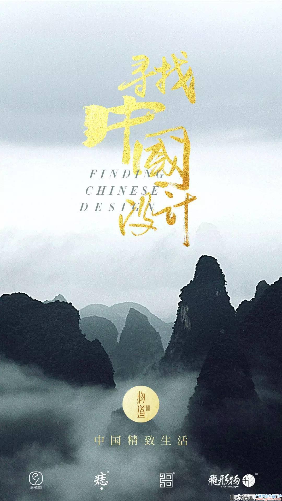 在桂林,一天看尽最美的中国山水画