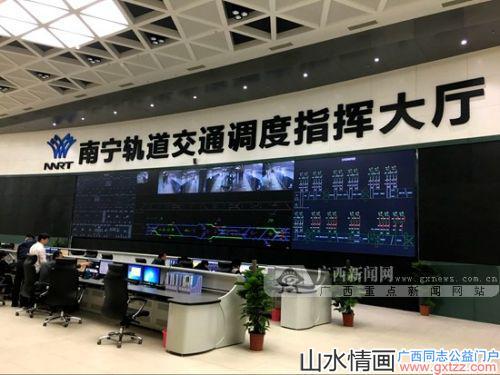 广西疾控中心对南宁轨道交通1号线验收做卫生评价工作