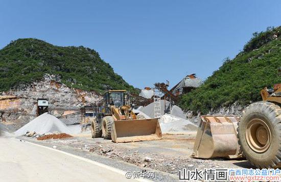 桂林非法采石乱象:小山被挖平