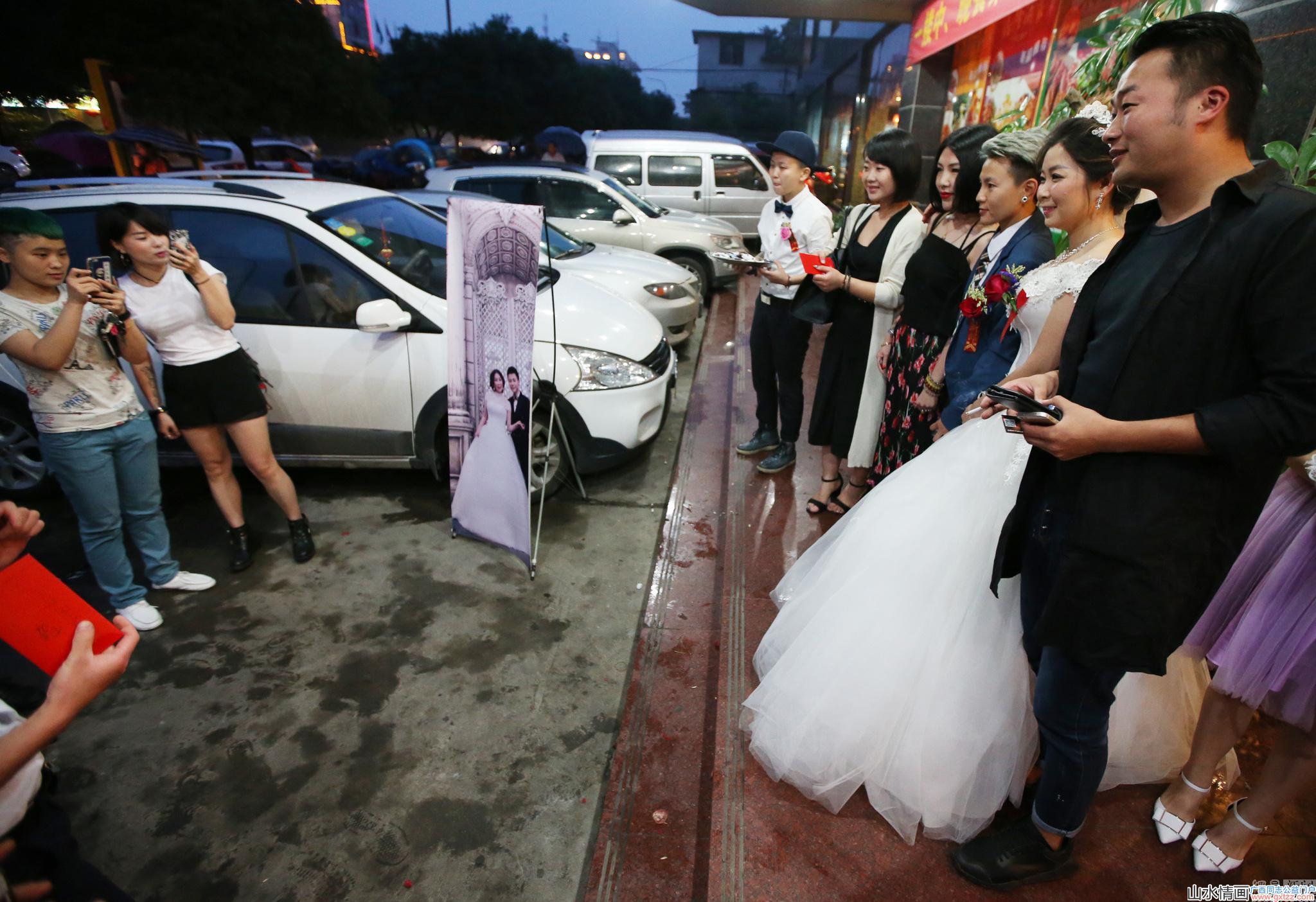 广西桂林一对90后女同性恋人公开举行婚礼