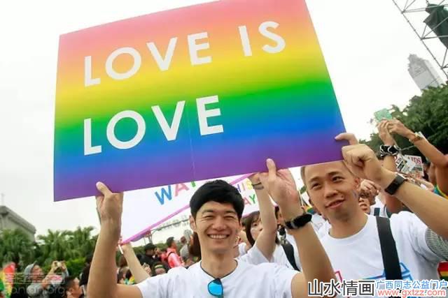 同性婚姻合法化,台湾会领先亚洲