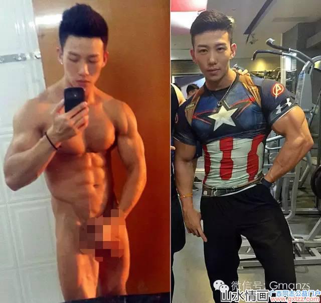 【视频】台湾夜店鸭王,他就是那个大雕肌肉男