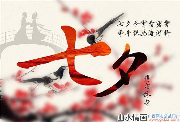 【七夕节快乐】——今宵看碧霄,大攻小受渡河桥