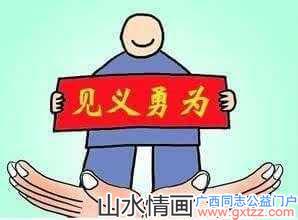 """【柳州英雄】——叶茂入围""""全国见义勇为英雄模范"""""""