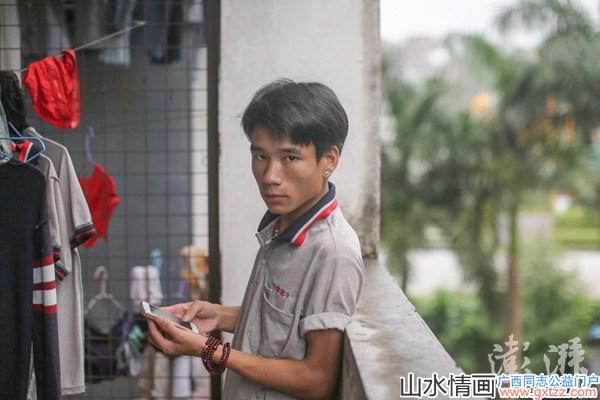 【纪实】东莞务工的凉山彝族青年:致富梦仍遥不可及