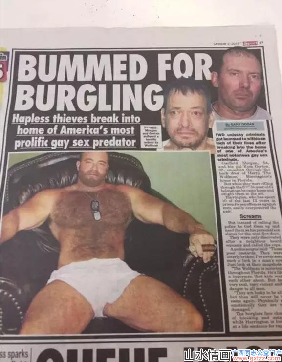 两男子入室盗窃不成反被猛男主人强暴