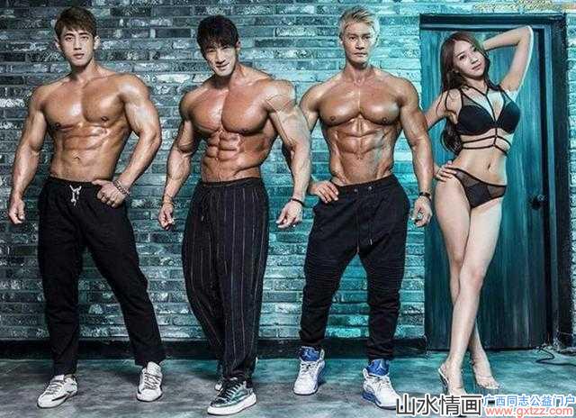 谁说亚洲人的体型不如欧美人?韩国肌肉男团用实力说话!