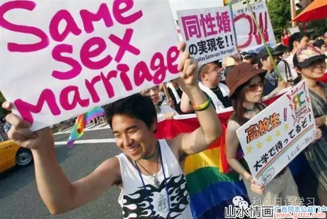 """想去日本?来看看日本""""男同志""""的暗示"""