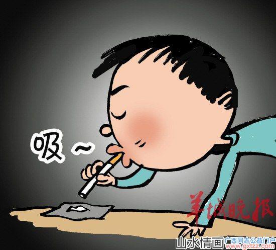 上海一名同志约网友吸毒并发生关系,后被下药盗走万元