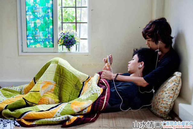 中国同性恋不敢出柜