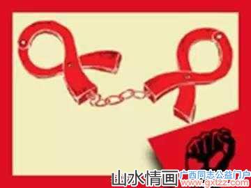 艾滋母亲生的孩子也会患艾滋?央视带你了解真相