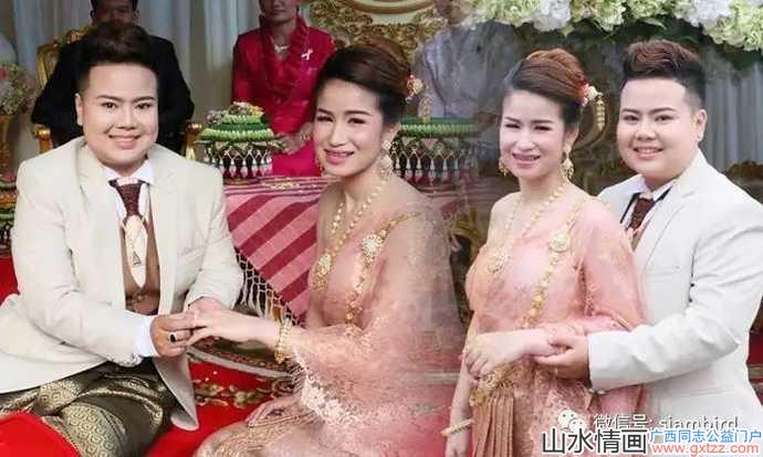 泰国女同性恋千万礼金迎娶伴侣