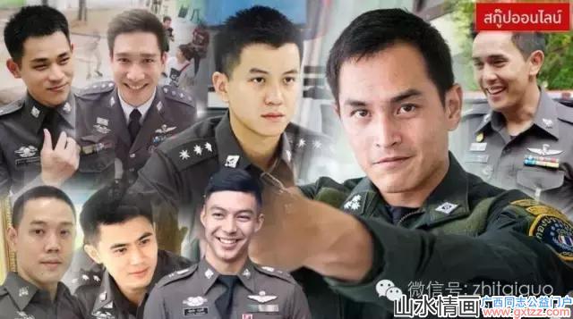 泰国帅哥都当警察去了,明星老公也在里面
