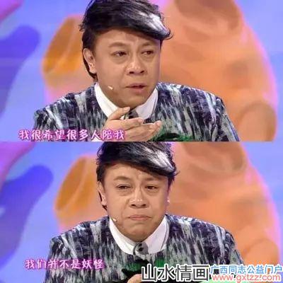 不是每个同性恋者都像蔡康永、张国荣那样勇敢出柜