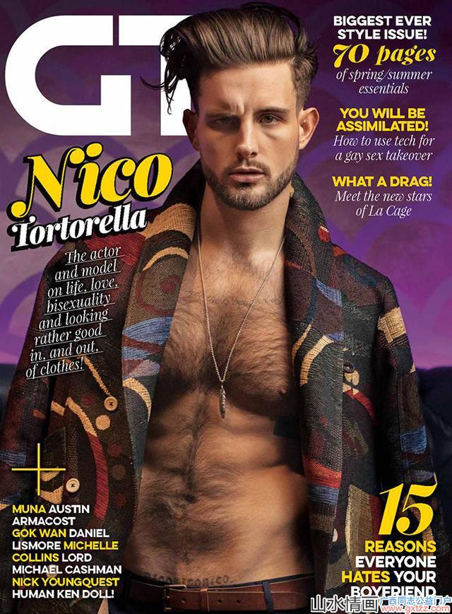 出柜演员 尼可为《Gay Times》拍了一组时尚大片!