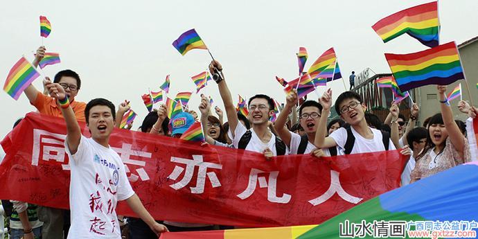 在中国当同性恋,下场可能是被送去电击