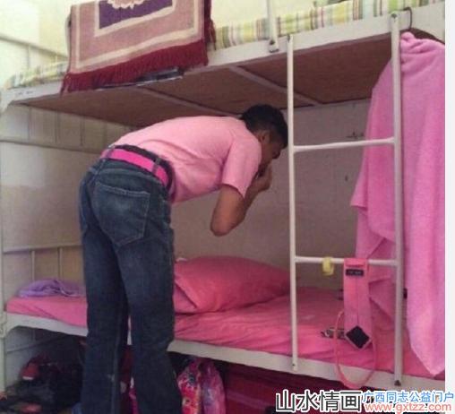 南宁大学迎来了一位粉色小公举,网友:Gay里Gay去的