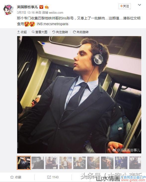 原来地铁里才是帅哥集中营!帅呆了,合不拢嘴了吗?