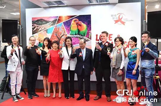 香港特区政府将加强医疗服务关怀艾滋病人