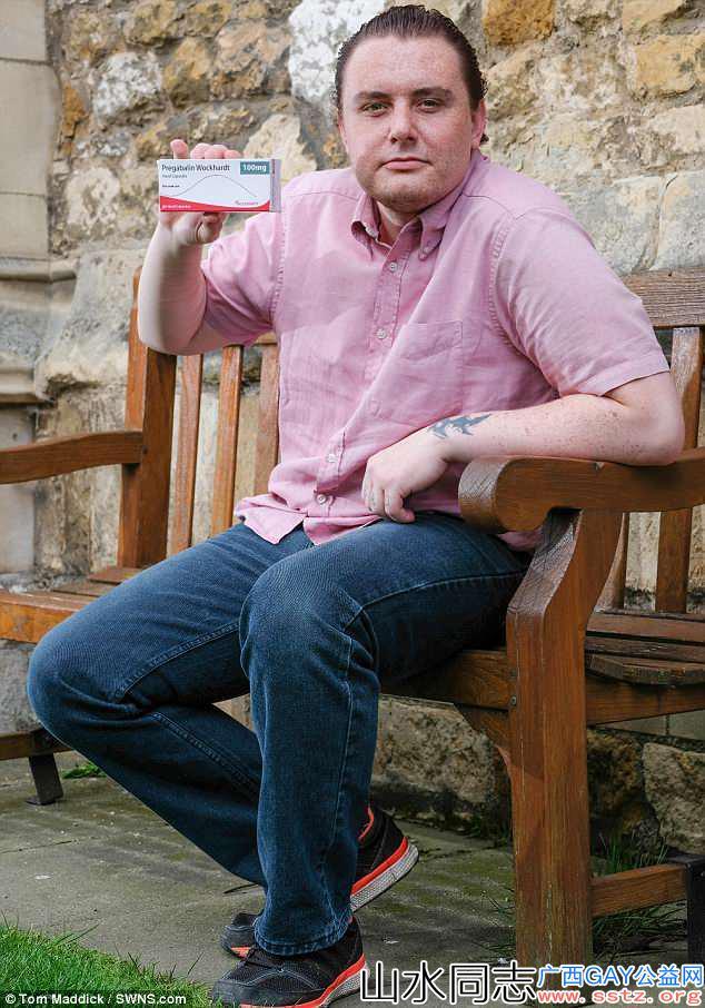 英国一男子吃止痛药后变同性恋 甩掉女友交男友