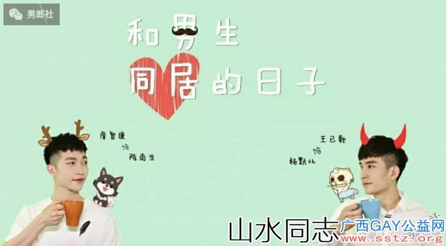 2018年两部最新国产同志剧,帅哥X直男帅哥!