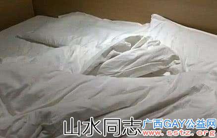 男子醉酒被同性带到酒店,被痛醒后发现衣衫不整,网友:太惨了!