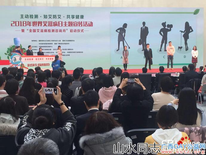 三成艾滋病感染者不知道自身感染状况*中国举办活动促进公众主动检测