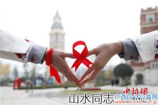 艾滋病异性传播比例达到69.6%*专家谈如何防控