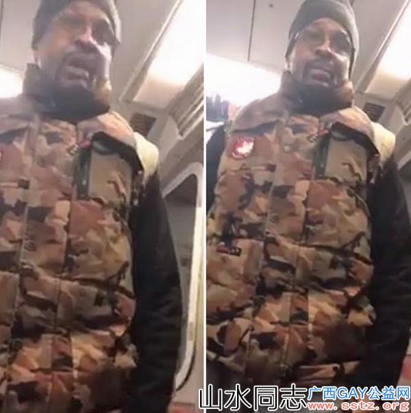 美国一男子仇视同性恋*竟将地铁内一女子脊柱打骨折