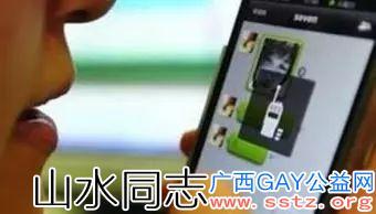 """上海:男子伪装成""""女同性恋"""",骗取了无数裸照和视频!"""