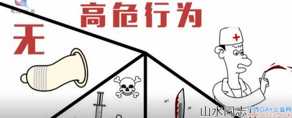 阻断艾滋病72小时自救指南!
