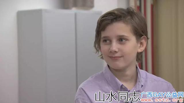 荷兰十二岁秀气男生自爆同性恋,得到海量正面反应