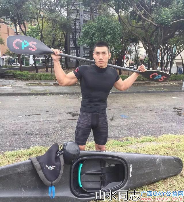 今日精选:台湾这枚皮划艇肌肉小哥,凸击劲爆!