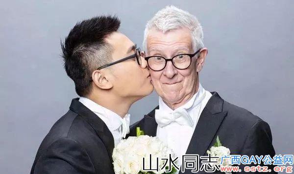 24岁台湾帅小伙与71岁英国男友昨天举行婚礼