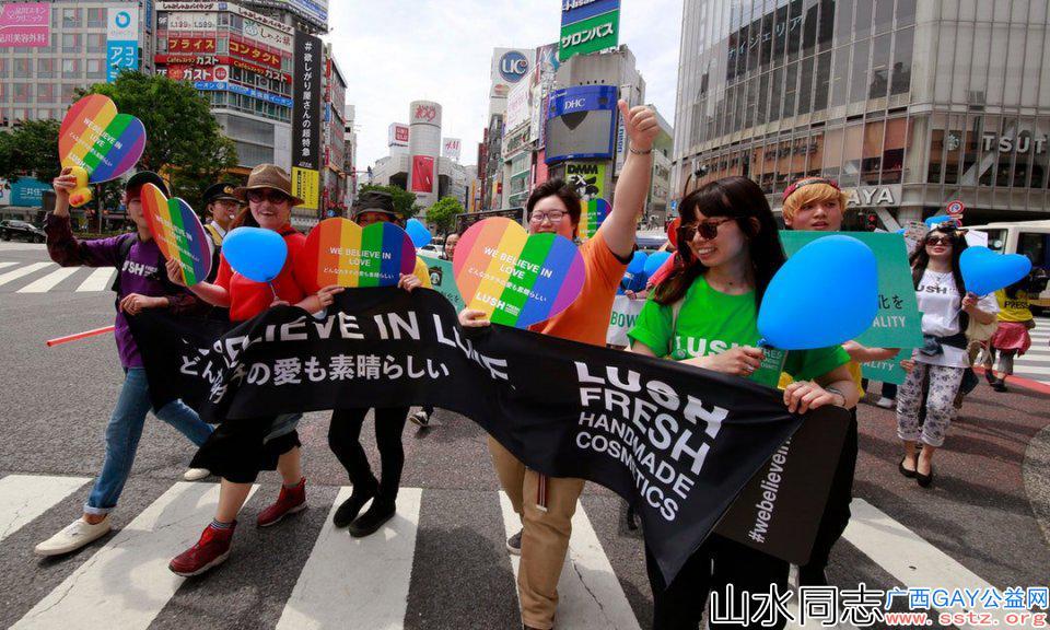 日本情人节发起控告:只要结婚制度不同,就是一种歧视