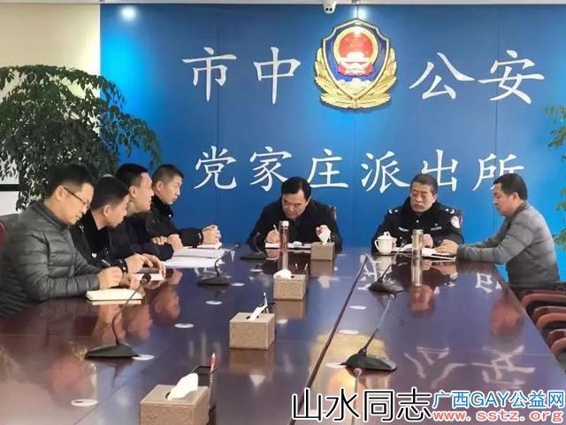 济南抓获同性恋贩毒吸毒团伙23人成员!