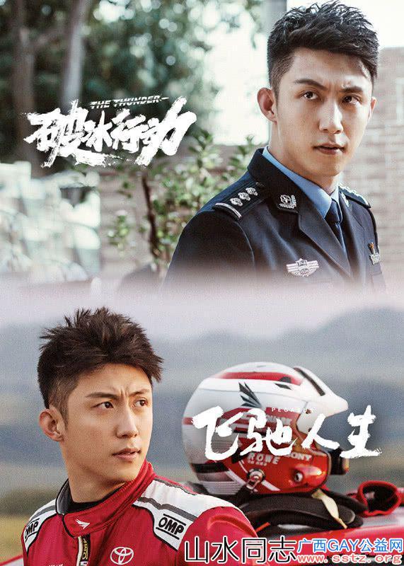 黄景瑜和许魏洲曾经有多甜?看到他的眼神后,网友:是真爱吧?