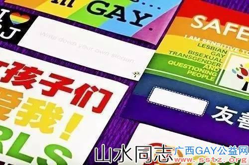 社会评估:全国12所高校大学生对gay群体认可态度的调查报告