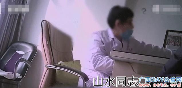 """南宁诊所""""治疗同性恋""""敛财,催眠师:上辈子的冤孽,网友:精神病?"""