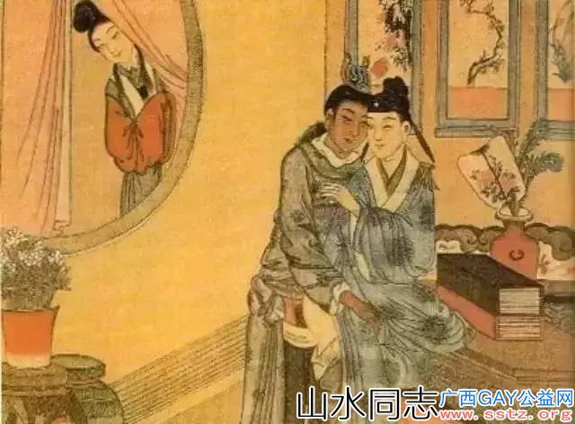 台湾开始同性恋结婚登记?在古代,他差点封深爱的男人为皇后!
