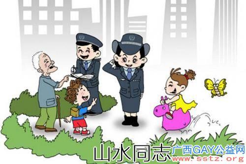 扫黑喜讯:南宁市群众安全感达96.48%,为历年来最高!