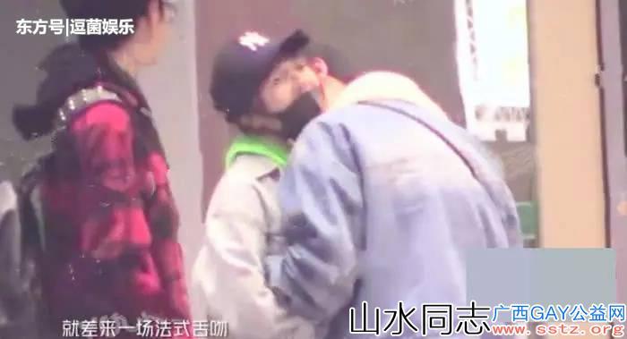 歌手汪苏泷恋情被曝光,好兄弟徐良上热搜,两人曾被传是同性恋