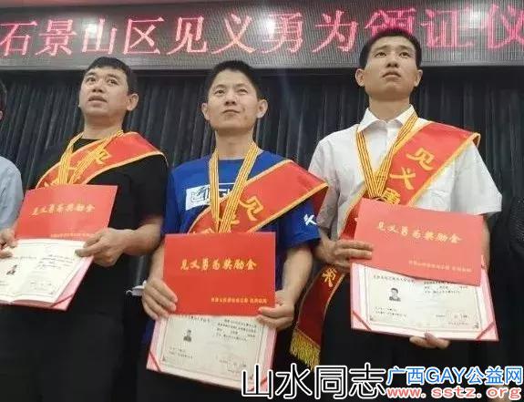 抓劫犯、闯火场!北京三位帅哥被授予见义勇为称号!