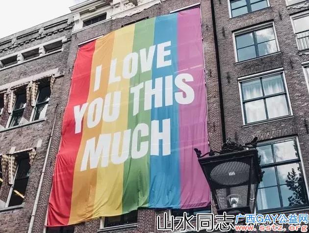 心声:同性恋,不是你以为的那样,更不是怪癖