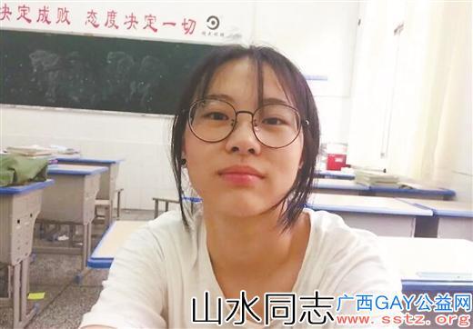 不放弃:广西北海两女子在涠洲岛失联,警方仍在寻找