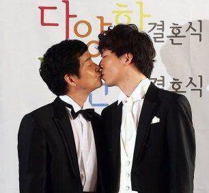 韩国同志的社会地位是怎样的?