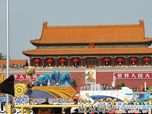 壮美广西——国庆游行队伍闪耀经天安门接受检阅